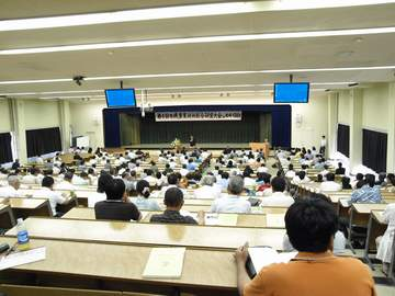 20090822有機農業技術大会.JPG