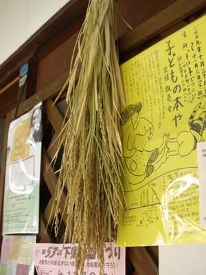 20091026dakkoku1.JPG
