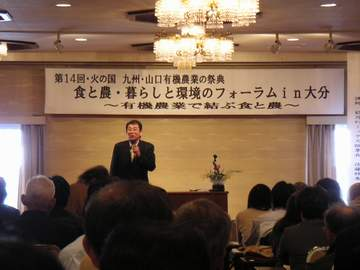20070203og_nouken_beppu.JPG