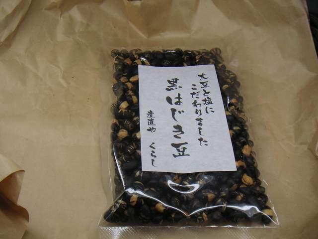 秋場さんの黒豆はじき