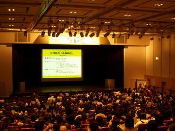 天神で行われた「日本の食シンポジウム〜ひろがれ『弁当の日』」に参加してきました。
