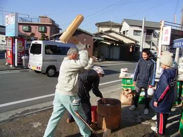 mochituki2008.JPG