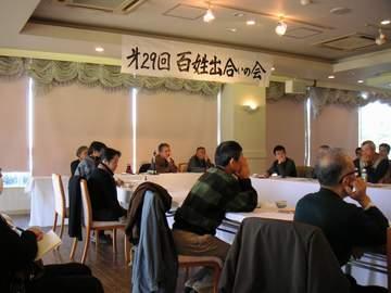 先週末ですが、「第二十九回 百姓出会いの会」に参加するため、佐賀県の浜玉町に行ってきました